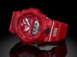 GBA-800EL-4AER CASIO G-Shock Limited Edition Everlast muški ručni sat